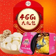 西藏特色产品食品/手工艺品/组合套餐年货大礼包吃货组合礼盒装466元 八件 组合套餐