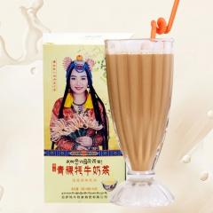 [牦牛牧家]西藏特产 藏式青稞牦牛奶茶 牦牛牧家 256g 牦牛奶茶