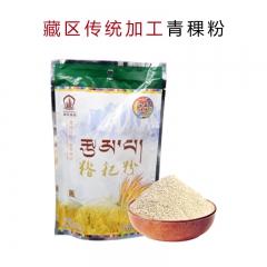 [喜卓]青稞面熟粉糌粑炒面冲泡早餐速食代餐杂粮西藏特产150克
