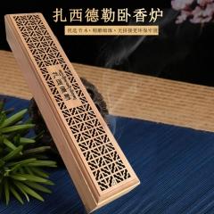 扎西德勒藏香香炉线香炉竹制香炉香插家用茶道香线卧香盒 整体高度4.3 竹色