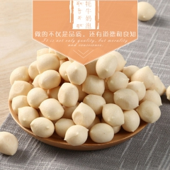 休闲营养零食西藏特产牛奶泡原味儿童奶馒头奶酪宝宝奶泡泡盒奶豆 108g 原味
