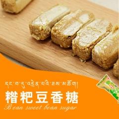 西藏特产糌粑 豆香糖青稞黄豆制作的零食 200g 原味