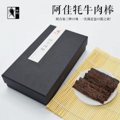 西藏阿佳牦牛肉棒藏式零食 一盒 香辣味