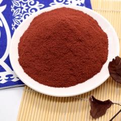 西藏扎日南木措圣香粉材料纯野生