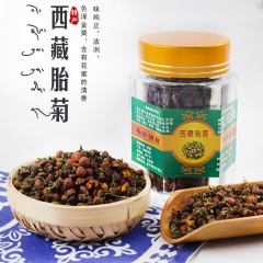 正宗西藏胎菊清热解毒西藏发货 罐装 63g