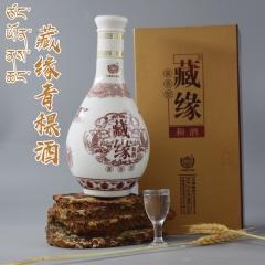 西藏特产无污染青稞配料藏缘青稞酒