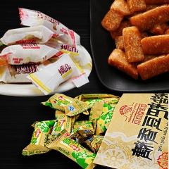 西藏特产 双11酥糖组合套餐特优惠