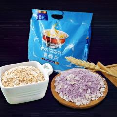 西藏特产 双11青稞片组合套餐特优惠