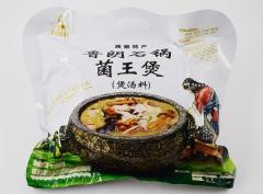 [藏佳香]西藏特产鲁朗石锅菌王煲营养健康大补美味
