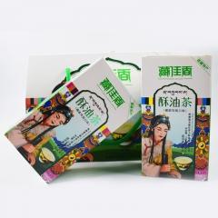 [藏佳香]西藏特产青稞酥油茶礼盒装传统口味美食