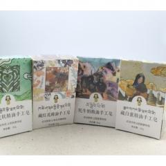 西藏藏二木品牌手工皂
