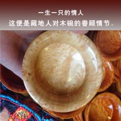 西藏特色 纯手工木碗 喝甜茶 酥油茶专用 山南地区加查县农家制作
