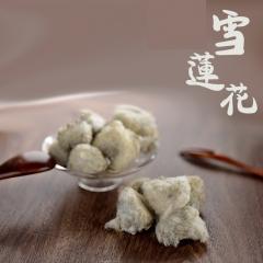 西藏特产野生【雪莲花】高原雪莲花生产地250g