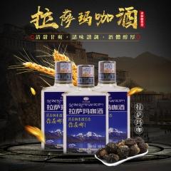 西藏特产拉萨马咖酒柔和酱香型白酒