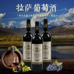 源自青藏雪域高原的葡萄纯手工酿造拉萨葡萄酒
