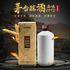 茅台醇酒精选优质樱子高粱颗粒坚实柔和酱香型白酒