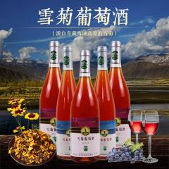 西藏特产净土雪菊葡萄酒高质量葡萄手工制作