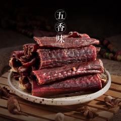 养殖风干牦牛肉干西藏特产正宗手撕520g