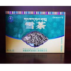 西藏特产  卡瓦嘎布  雪茶  50g