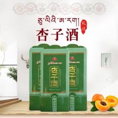 西藏札达县25%vol 杏子酒 250ml