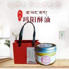 酥油茶西藏札达马阳酥油茶盒装高原的味道又方便带