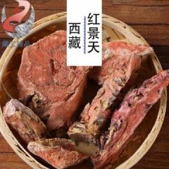 藏宝精品红景天片西藏正宗 红景天 西藏 泡茶 一斤 红景天