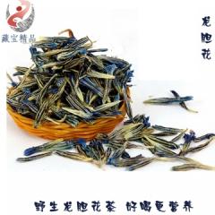 藏宝精品优质龙胆花 西藏天然野生无污染龙胆花20克