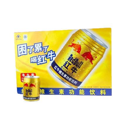 红牛(RedBull)维生素功能饮料(原味型)