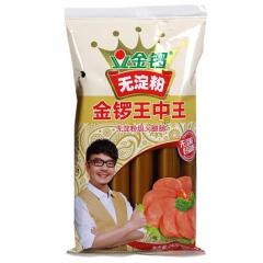 金锣无淀粉王中王香肠 猪肉味火腿肠 休闲零食加餐 配泡面
