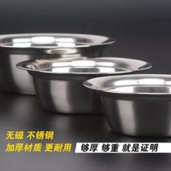 不锈钢盆圆形打蛋盆洗菜蔬果大饭盆子厨房和面加厚铁汤盆油漏水盆 小