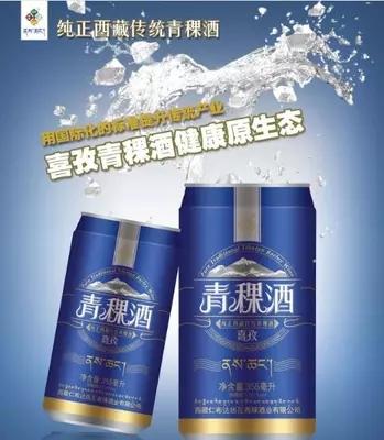 青稞酒喜孜著名商标纯正西藏传统青稞酒3.8%vol