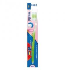 清新倍护 牙刷(2315F型号)清新口腔 关爱建康