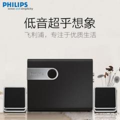Philips/飞利浦 SPA2341/93音响电脑音箱 多媒体低音炮组合音响