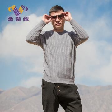 地方特色【措勤频道】 金紫绒 男士上衣 圆领羊绒衫 灰色相间 M