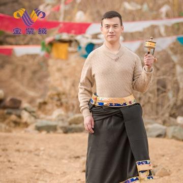 西藏措勤县地方特色 金紫绒 男款上衣 衣领半开斜扣式羊绒衫 本色 XL