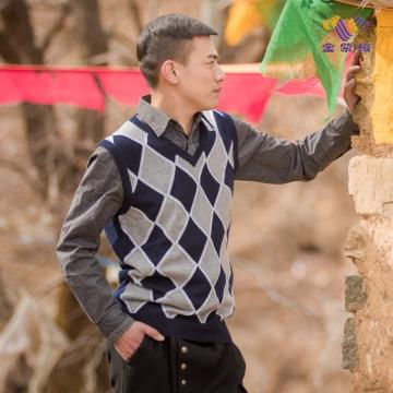 西藏措勤县金紫绒羊绒背心 藏青夹花 M