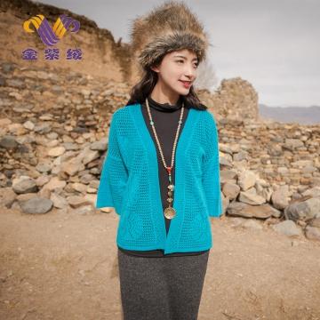 西藏措勤县地方特色金紫绒 女款上衣 开衫百搭外套羊绒衫 天蓝色 S