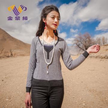 西藏措勤县地方特色金紫绒 女款上衣 微高领羊绒衫 烟灰色 M