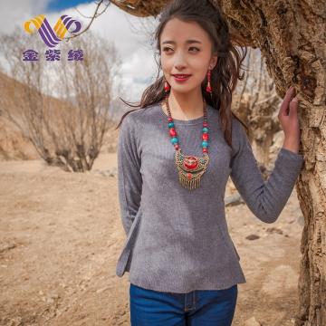 西藏措勤县地方特色金紫绒 女款上衣 蝙蝠衫羊绒衫 烟灰色 S