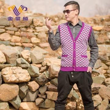 西藏措勤县地方特色 金紫绒 男款上衣 拼紫色潮流无袖开衫 羊绒衫 紫灰夹花 S