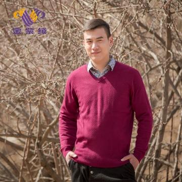 西藏措勤县地方特色金紫绒 男款上衣 领羊绒衫 灰色 M