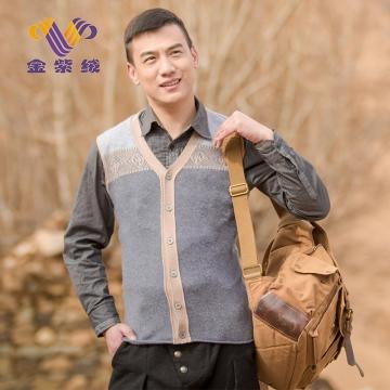 西藏措勤县地方特色 金紫绒 男款上衣 浅拼色开衫无袖羊绒衫 烟灰色 XL