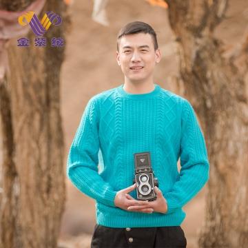 西藏措勤地方特色 金紫绒 男款上衣 圆领 天蓝色透气休闲羊绒衫 湖蓝色 M