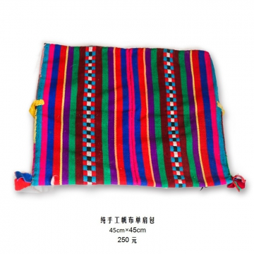 手工编制【措勤频道】西藏风格帆布单肩包