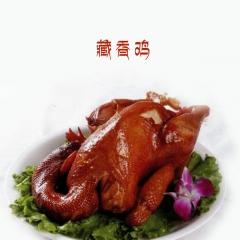 西藏工布江达县散养丛林藏香鸡真空包邮1800g