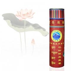 西藏巴松措极品藏香纯手工制作 一盒 桶装