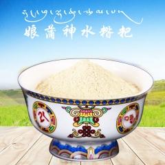 林芝特产青稞炒面熟粉糌粑粉青稞糌粑 大袋 糌粑