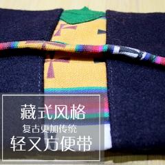 藏式高档藏族民族风娘浦钱包 一个 杂色