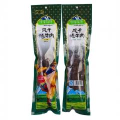 牦牛王风干牛肉干西藏特产原味五香超干手撕风干牦牛肉干包邮188g