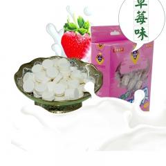 干吃奶贝西藏特产工布江达特色店牦牛奶零食小吃休闲最爱